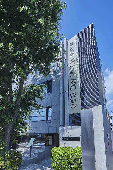 株式会社 興和アークビルド KOWA ARC BUILD Co., Ltd.
